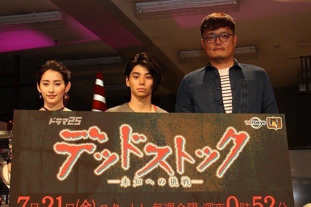 Dorama World: Completion screening event of TV Tokyo Summer