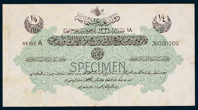 Turkey Ottoman Empire Quarter Livre banknote 1915 State Notes of the Ministry of Finance
