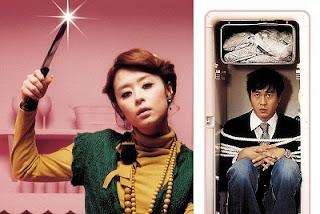 Film Korea Paling Romantis Terbaru 2016