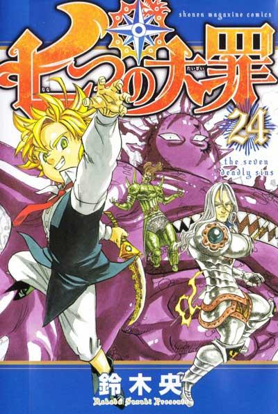 Ver Descargar Nanatsu no Taizai Tomo 24