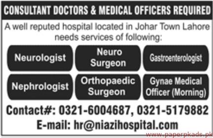 Hospital Jobs 2019 Latest