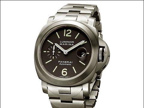 Hello Panerai  Panerai Titanium Watches Exhibition in Kaohsiung ... 6faf53fdb3ec