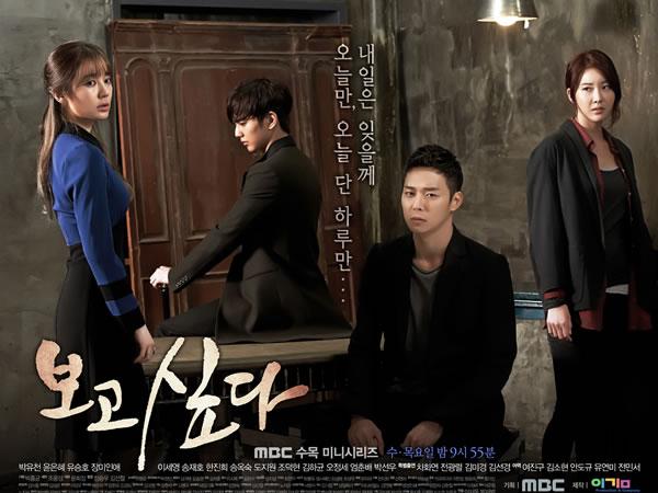 2012年韓劇 想你線上看