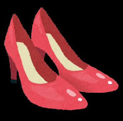 https://4.bp.blogspot.com/-Mzpl4F9Vogw/Ub5Z0ZFiaaI/AAAAAAAAU0k/Dheux6hhoAc/s400/fashion_high_heel.png