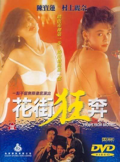 Poster of (18+) Escape From Brothel (1992) Full Movie In Hindi 720p DVDRip ESubs Download