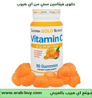 حلوى فيتامين سي من اي هيرب بالعربي