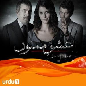 Ishq e mamnoon in urdu episode 30 / Ramayanam in sun tv full