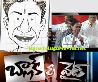 Black & White with KCR -Political Satire