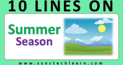 summer season essay in english video