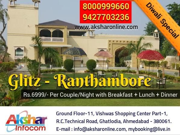 Glitz - ranthambore - booking resort booking, travel agent in ahmedabad, tour agent in ahmedabad, air ticket agent in ahmedabad, Ranthambore safari booking, tour operator, aksharonline.com, akshar infocom, 8000999660, 9427703236, ghatlodia travel agent, resort booking in ghatlodia, resort booking in gota, tour and travellers in ahmedabad, hotel booking in ahmedabad