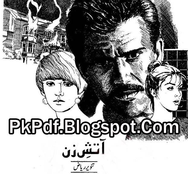 Aasitsh Zan Novel By Tanveer Riaz Pdf Free Download