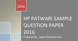 HP Patwari Sample Model Question Paper PDF 2016