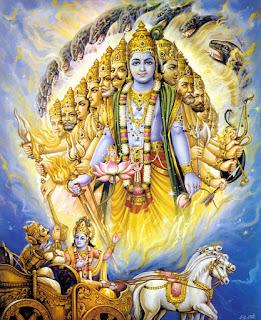 श्रीमद्भगवद्गीता - अठारहवाँ अध्याय