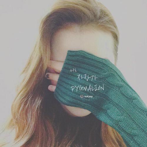 [Single] Pygmalion – 자장가