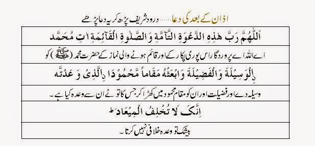 how to do namaz step by step in english pdf