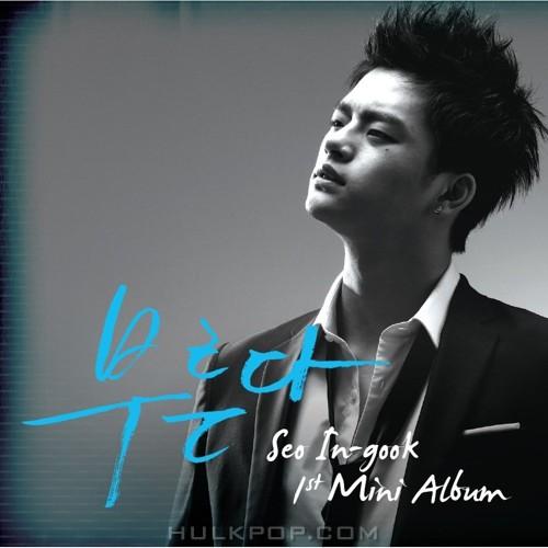 Seo In Guk – Calling You – EP