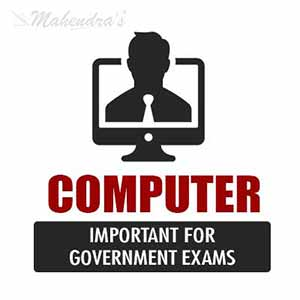 Computer Knowledge For CWE RRB-VI | 12- Aug - 17