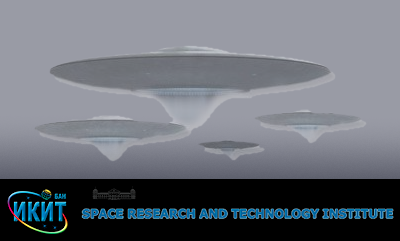 Bulgarian Academy of Sciences (BAS) To Investigate UFO Sightings