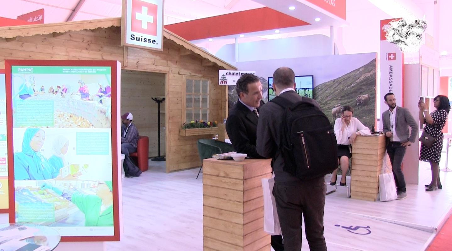 """تارودانت بريس - Taroudantpress :السويد رائدة الابتكار في مجال الفلاحة تحل ضيف شرف على الملتقى الدولي """"سيام"""" بمكناس"""