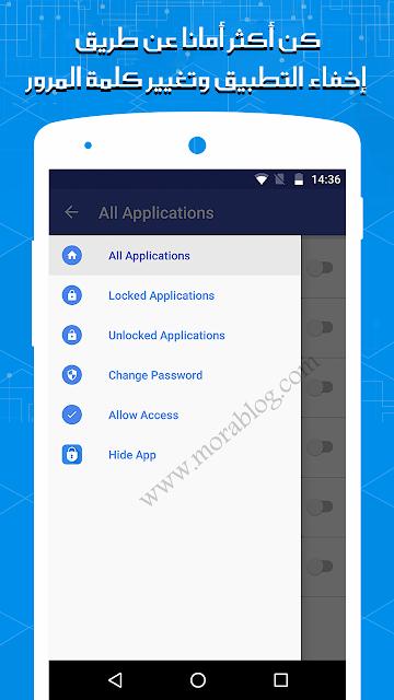 تحميل تطبيق القفل app lock مفتوح المصدر للاندرويد