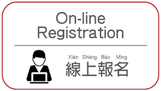 on-line registration for Chinese courses