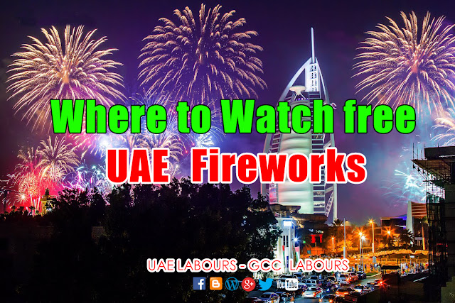 UAE Fireworks, Dubai fireworks, Fireworks places in uae