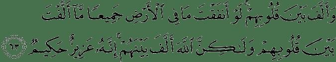 Surat Al Anfal Ayat 63