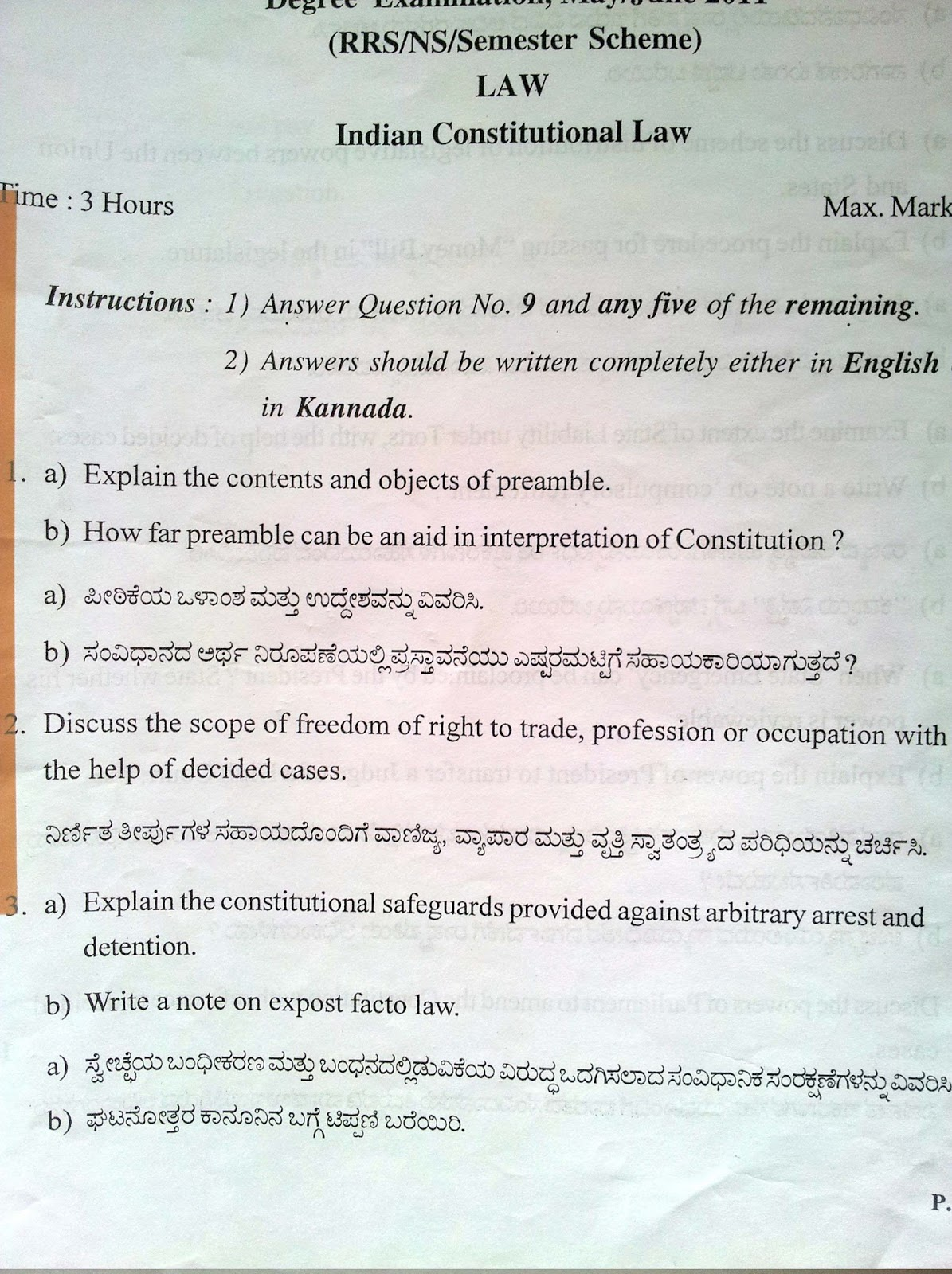 Law Student in Action: SOME CONSTITUTIONAL LAW QUESTION PAPERS