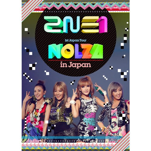 "2NE1 – 2NE1 1st Japan Tour ""NOLZA in Japan"" (ITUNES PLUS AAC M4A)"