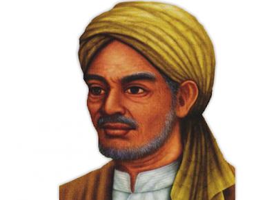 Sunan Gresik atau Maulana Malik Ibrahim