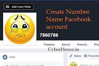 facebook phone number name trick