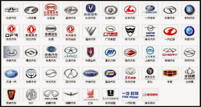 Car Logo Ideas Car Show Logos