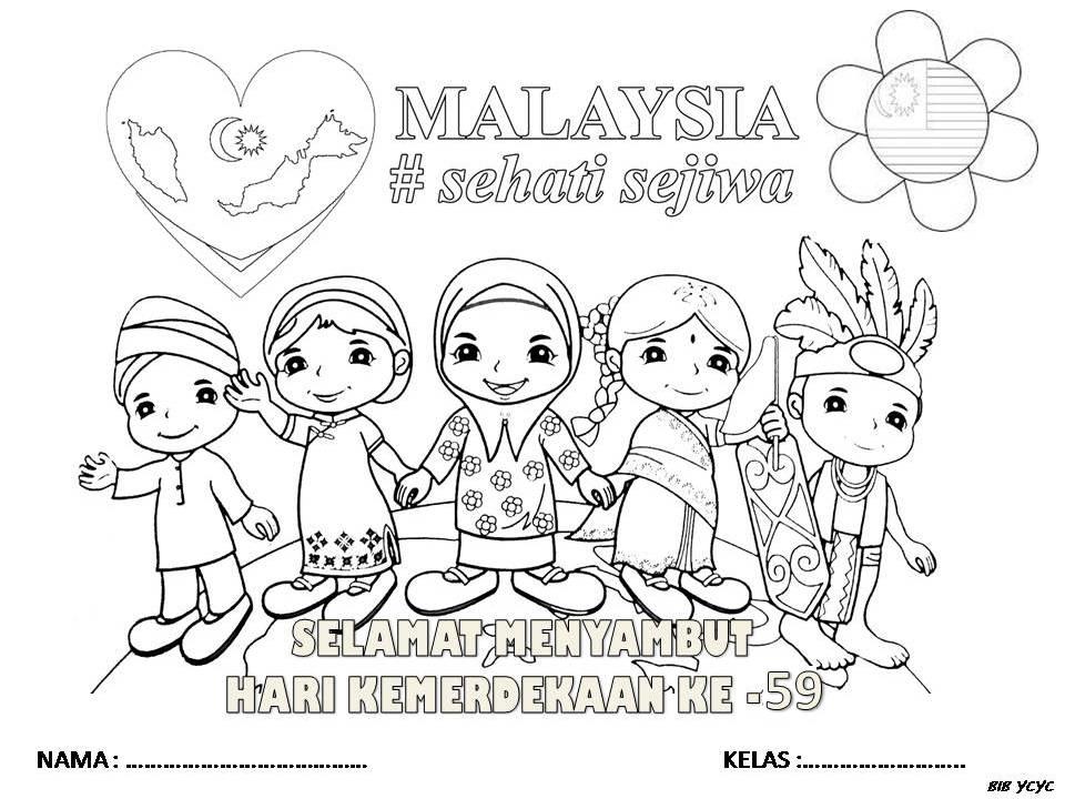 Lukisan Poster Kemerdekaan 2020 Sayangi Malaysiaku Malaysia Bersih Cikimm Com
