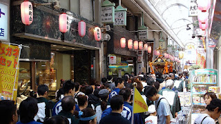 Serunya Pusat Perbelanjaan Asagaya Tokyo
