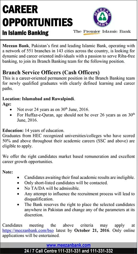 Branch Service Officer Jobs in Meezan Bank Pakistan for Fresh Graduates