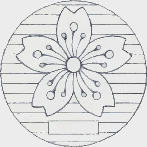 """The """"Tokkotai""""logo ing"""