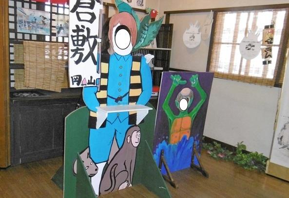 岡山県の倉敷美観地区にあるゲゲゲの妖怪館の体験コーナー ゲゲゲの鬼太郎