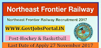 Northeast Frontier Railway Recruitment 2017– 21 Hockey & Basketball