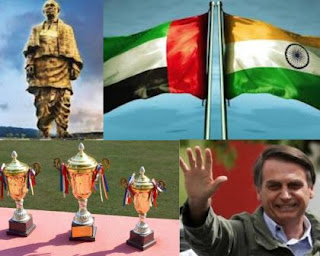 TOP CURRENT AFFAIRS 31 OCTOBER 2018 FOR COMPETITIVE EXAMS