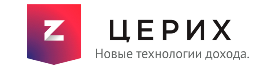 """Официальный сайт """"Церих"""""""