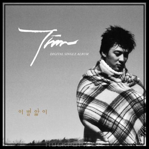 TIM – 이별앓이 – Single