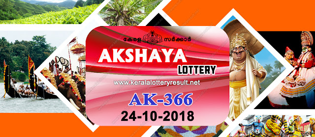 KeralaLotteryResult.net, kerala lottery kl result, yesterday lottery results, lotteries results, keralalotteries, kerala lottery, keralalotteryresult, kerala lottery result, kerala lottery result live, kerala lottery today, kerala lottery result today, kerala lottery results today, today kerala lottery result, akshaya lottery results, kerala lottery result today akshaya, akshaya lottery result, kerala lottery result akshaya today, kerala lottery akshaya today result, akshaya kerala lottery result, live akshaya lottery AK-366, kerala lottery result 24.10.2018 akshaya AK 366 24 october 2018 result, 24 10 2018, kerala lottery result 24-10-2018, akshaya lottery AK 366 results 24-10-2018, 24/8/2018 kerala lottery today result akshaya, 24/10/2018 akshaya lottery AK-366, akshaya 24.10.2018, 24.10.2018 lottery results, kerala lottery result October 24 2018, kerala lottery results 24th October 2018, 24.10.2018 week AK-366 lottery result, 24.10.2018 akshaya AK-366 Lottery Result, 24-10-2018 kerala lottery results, 24-10-2018 kerala state lottery result, 24-10-2018 AK-366, Kerala akshaya Lottery Result 24/10/2018