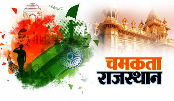 उन्हें जानिए, जिन्होंने भारत को एक महान भारत बनाया