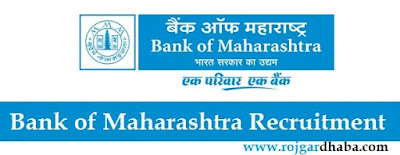 Bank of Maharashtra - BOM Jobs