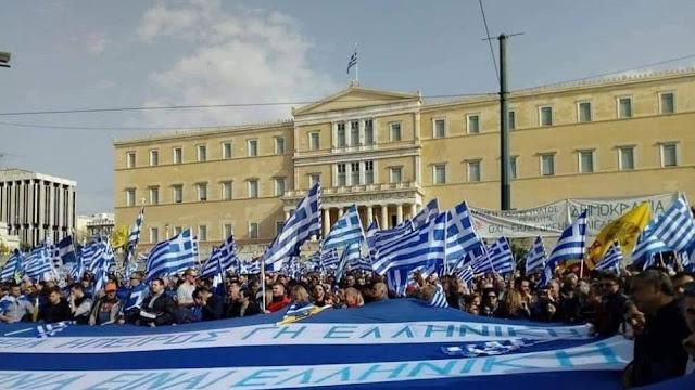 Στο συλλαλητήριο για την Μακεδονία η μεγάλη σημαία του Κατσίφα