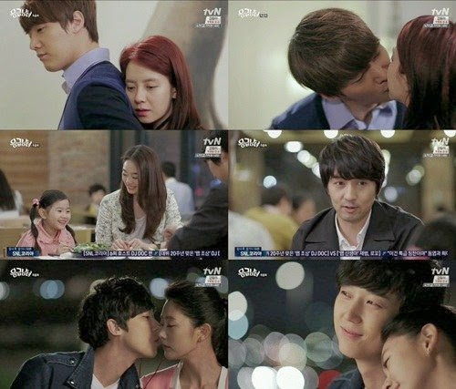 song ji hyo and choi jin hyuk dating quotes