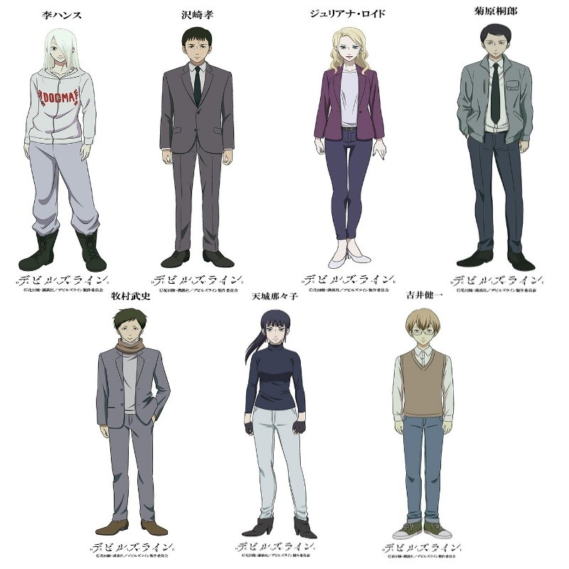 Devil's Line anime personajes