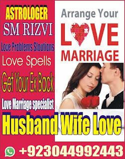 LOVE MARRIGE WORLD FAMOUS GOLD MADLIST BABA