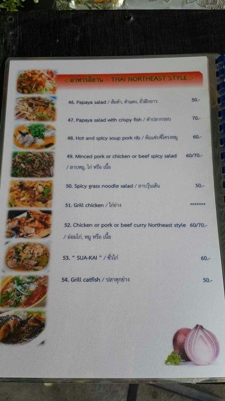 Тайская еда меню