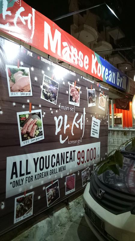 Manse Korean Grill Surabaya : manse, korean, grill, surabaya, May's, Journal:, Ekonomis, Manse, Korean, Grill, Tanjung, Duren